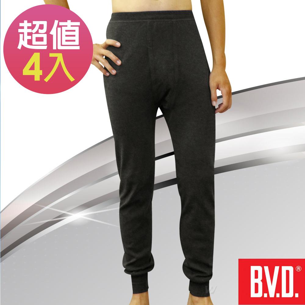 BVD 棉絨長褲(4入組)