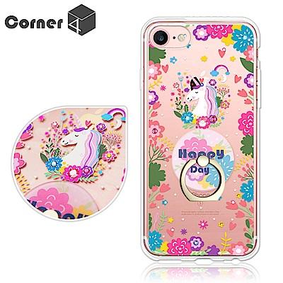 Corner4 iPhone SE(第二代/ 2020) /  8 /  7 /  6s /  6 4.7吋奧地利彩鑽指環扣雙料手機殼-星星織馬