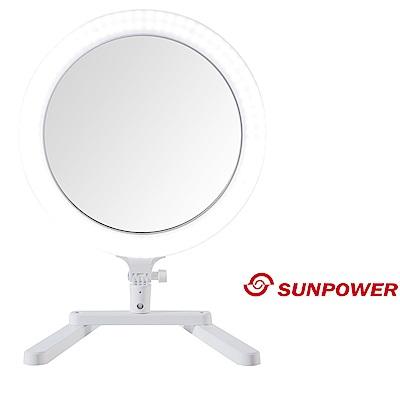 SUNPOWER MP-<b>3</b> 多功能環形 LED 補光燈 (公司貨) 化妝燈 美妝燈