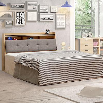 Homelike 東理床台組-雙人5尺-212x152x102cm