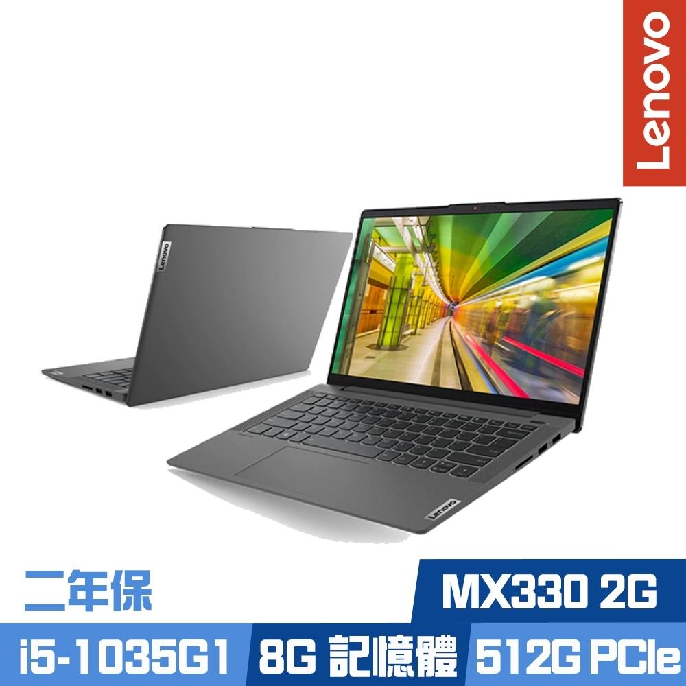 Lenovo Slim 5i 14吋輕薄筆電 (i5-1035G1/MX330 2G獨顯/8G/512G PCIe SSD/IdeaPad/二年保固)