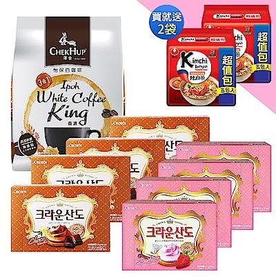 [團購_分享組]綜合分享組-咖啡3盒1/Crown三明治餅乾(草莓/巧克力)再贈農心泡麵