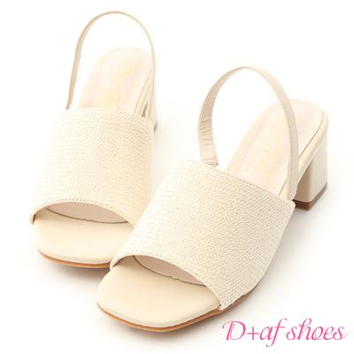 D+AF 清新優雅.一字寬版編織中跟涼鞋*杏