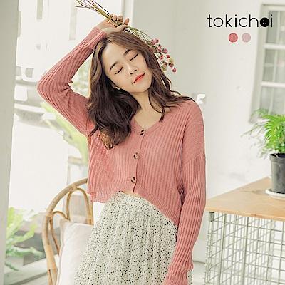 東京著衣-慵懶甜美V領針織小外套-(共二色)