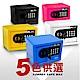 【守護者保險箱】小型 保險箱 保險櫃 保管箱 電子 密碼 保險箱 17AT 五色可選 product thumbnail 1