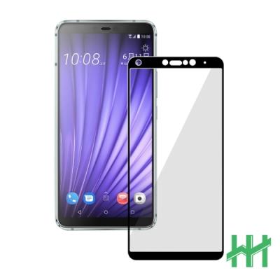 【HH】鋼化玻璃保護貼系列 HTC U19e (6吋)(全滿版黑)