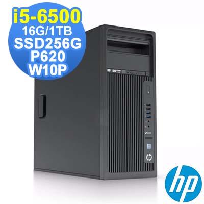 HP Z240 TWR 6代i5 W10Pro 直立式繪圖工作站