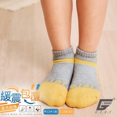 GIAT台灣製類繃萊卡運動機能襪(兒童款)-能量黃