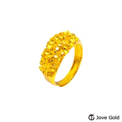 Jove Gold 漾金飾 迎春花黃金戒指
