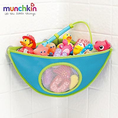 munchkin滿趣健-洗澡玩具牆角收納袋