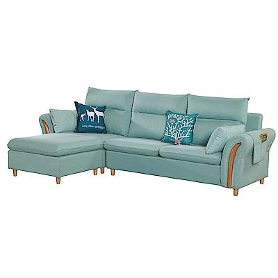 文創集 卡崔絲亞麻布L型沙發(二色+左&右二向)-280x180x95cm-免組