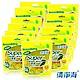 清淨海 超級檸檬環保濃縮洗衣膠囊/洗衣球(8顆x12包) product thumbnail 2