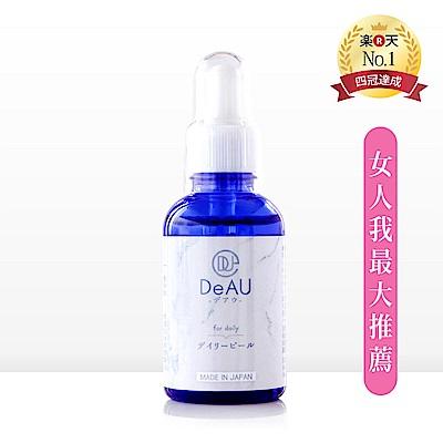 DeAU每日角質代謝肌底液