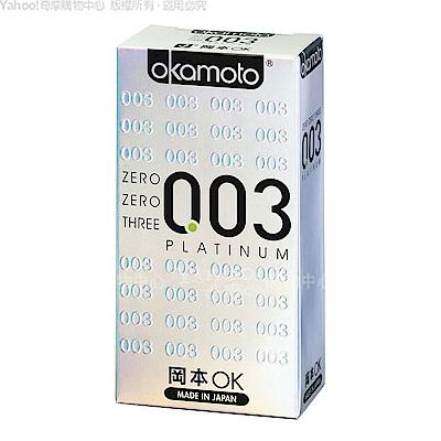 Okamoto岡本-003-PLATINUM 極薄保險套(6入裝)白金(快速到貨)