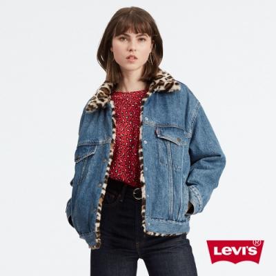Levis 女款 雙面穿牛仔外套 復古極寬鬆版型 豹紋內裏 鋪棉袖子