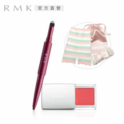 RMK 浮世今時彩妝優惠組