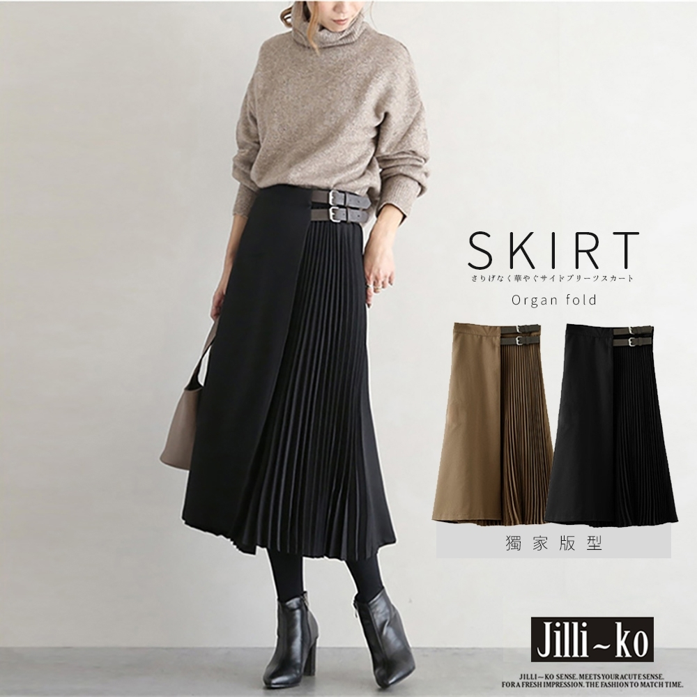 JILLI-KO 雙層側壓摺雙扣長裙- 咖啡/黑 (黑色系)
