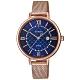 SHEEN 玫瑰金華麗點綴米蘭不鏽鋼腕錶-藍(SHE-4059PGM-2A)/41.mm product thumbnail 1