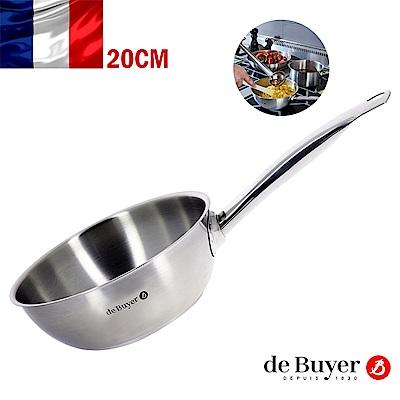 de Buyer畢耶 Prim Appty系列-單柄不鏽鋼萬用鍋20cm