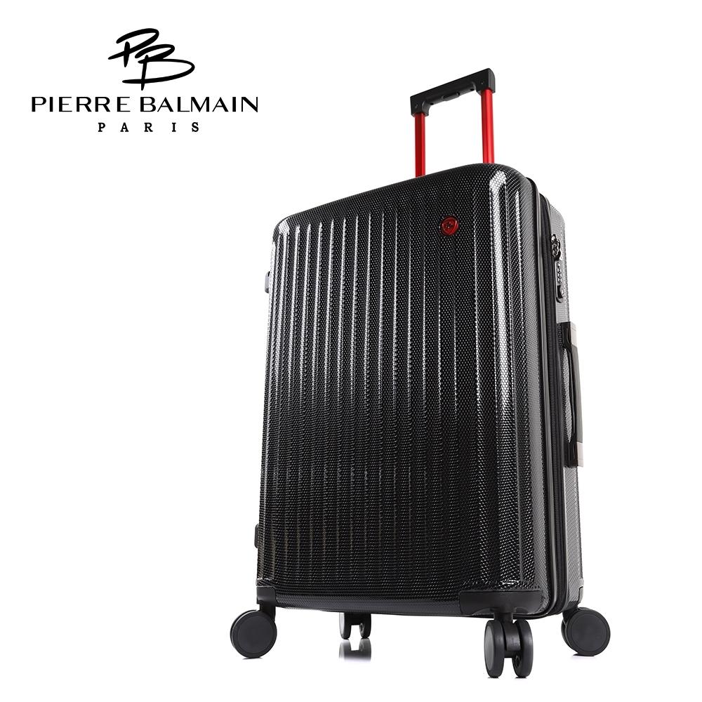 【  PB 皮爾帕門  】24吋防盜爆蜂巢紋可加大行李箱