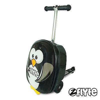 ZINC FLYTE - 18吋多功能滑板車行李箱 - 波西企鵝