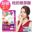 BioJoy百喬 濃潤机因高濃度吃的玻尿酸x日本導水乳酸菌x3盒