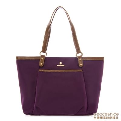 【PEACE&NICE】真皮麗芙OL立體口袋托特包(時髦紫)