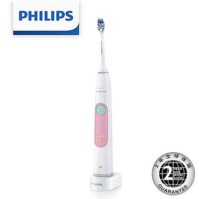 【Philips飛利浦】Sonicare護齦音波震動牙刷/電動牙刷HX6616/52(粉)