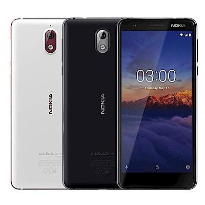 Nokia 3.1(2G/16G) 5.2 吋八核心智慧型手機