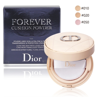 Dior 迪奧 超完美持久氣墊蜜粉10g 公司貨