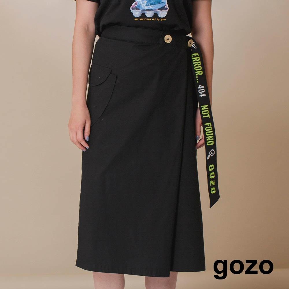 gozo-配色繡花腰帶中長裙(兩色)