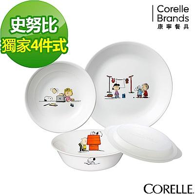CORELLE康寧 SNOOPY 童趣生活4件式餐具組(406)