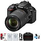 【原電組】Nikon D5600 18-140mm 變焦鏡組 (公司貨)