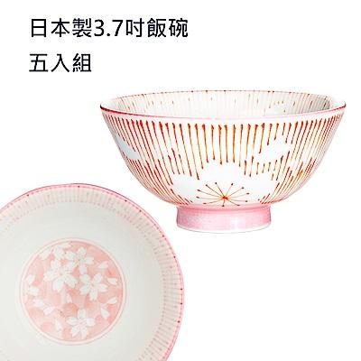 Royal Duke 日本製飯碗5入組(11.3cm)-粉紅櫻