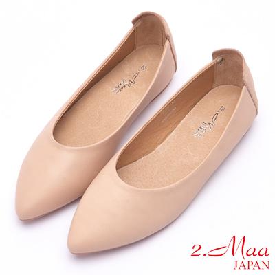 2.Maa 素面設計牛皮舒適平底懶人鞋 - 米