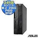 ASUS M640SA i3-8100/8G/1TB+256G/P600/W10P