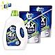 白蘭 4X酵素極淨超濃縮洗衣精1+2件組(2.4KGx1瓶+1.5KGx2包)-除菌淨味 product thumbnail 2