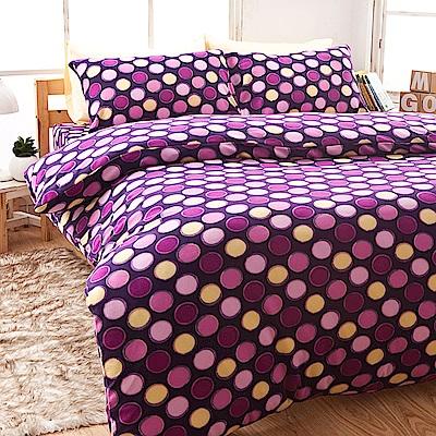 戀家小舖 / 單人床包兩用毯組  神秘普普  頂級搖粒絨  台灣製
