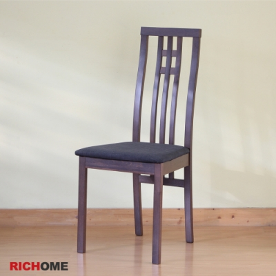【RICHOME】超值古典餐椅45×51.5×99