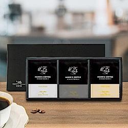 哈亞咖啡 極上系列 經典款濾掛式咖啡禮盒(12g*18入)