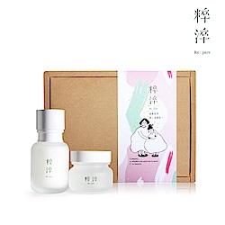Re:pure 粹淬 愛綻放禮盒漾系列完美組-童妍精華乳/亮妍精華露