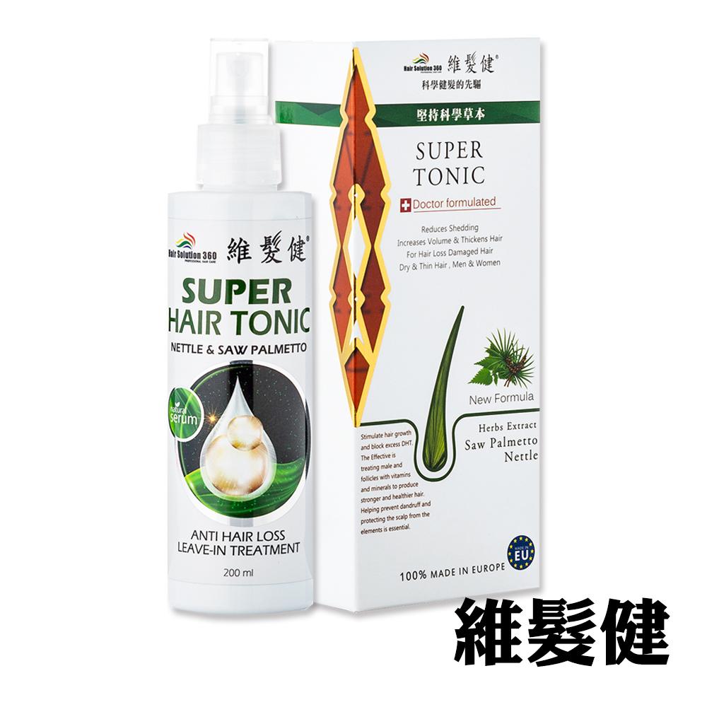 A+維髮健 鋸棕櫚強化配方養髮液 200ml