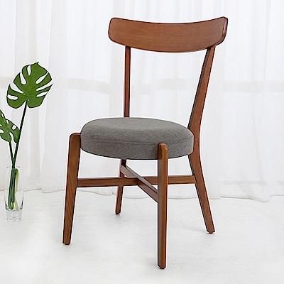 Boden-安克實木餐椅/單椅-51x51x84cm