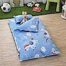 IN HOUSE-快樂獨角獸(藍)-200織紗精梳棉-兒童睡袋