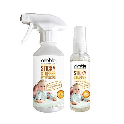 英國靈活寶貝 Nimble 髒小孩隨身萬用殺菌清潔液250ml+60ml