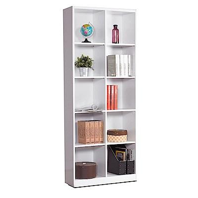 文創集 蘇菲亞現代白2.7尺開放式書櫃/收納櫃-80x30x197cm免組