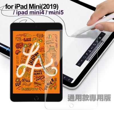 CITY for iPad mini (2019)/iPad mini 5專用版9H鋼化玻璃保護貼