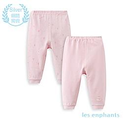 les enphants 精梳棉系列森林兩件組長褲(共2色)