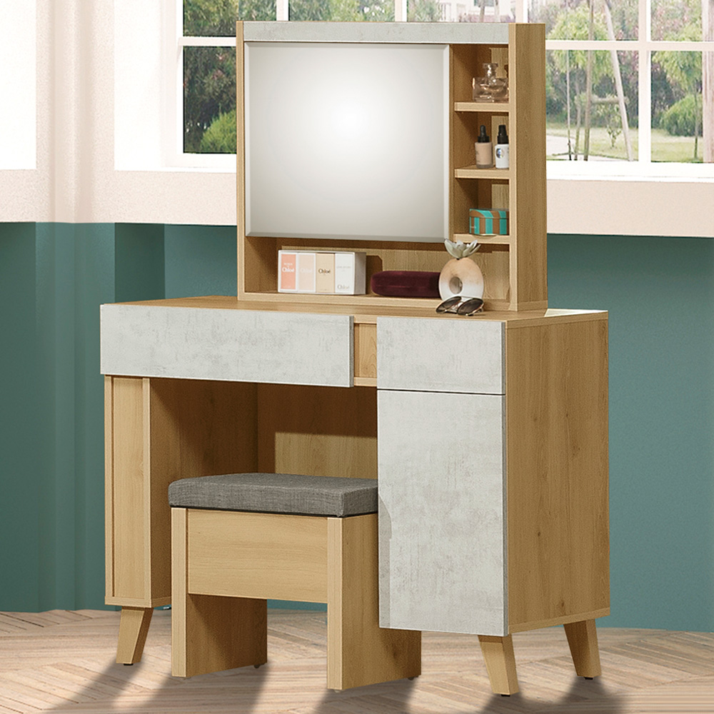 Homelike 蜜雪兒化妝桌椅組-100x42x136cm