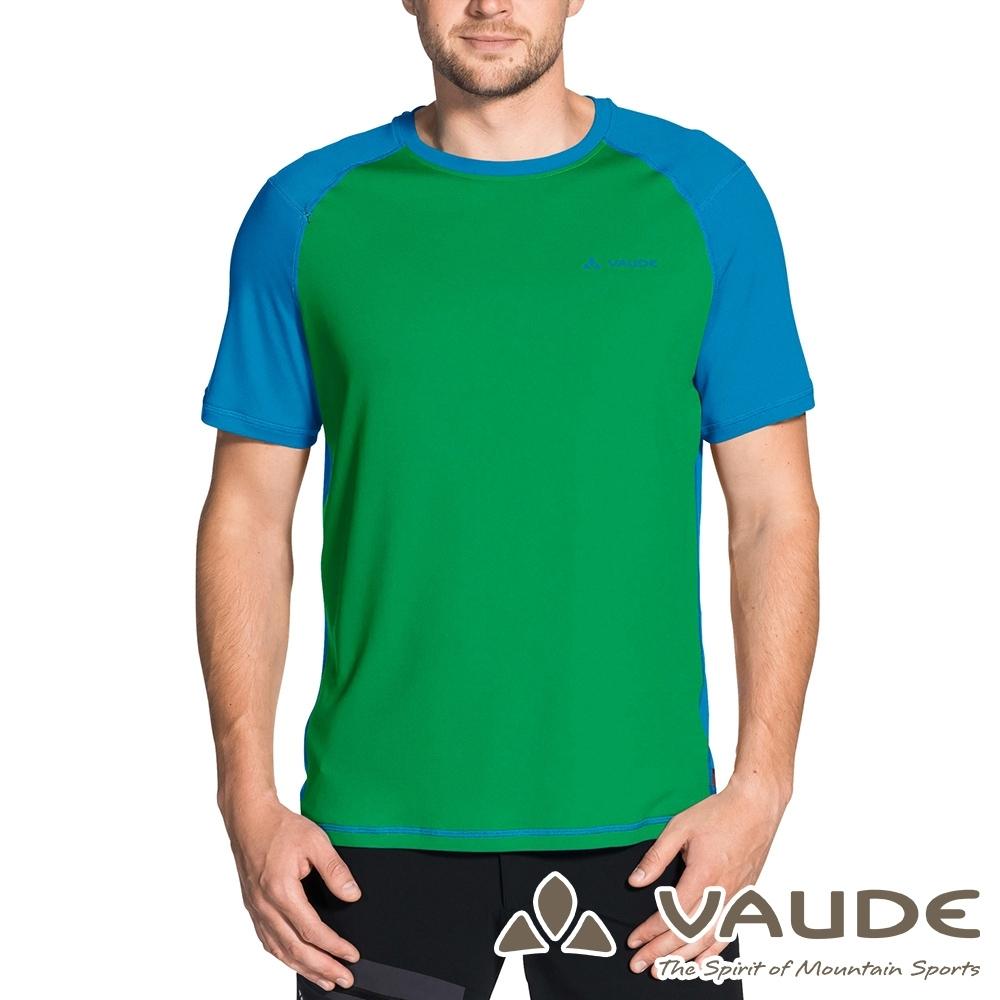 【VAUDE德國】男款吸濕排汗透氣輕量快乾短袖T恤VA-40957綠/藍